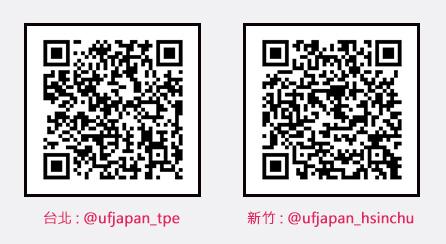 UF JAPAN LINE